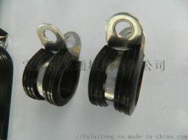 甘井子区金属管夹   半包胶不锈钢金属卡子