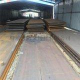 重庆6-100MM厚国产优质NM450耐磨板