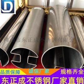 不锈钢拱形管不锈钢异型扶手管201不锈钢拱形扶手管