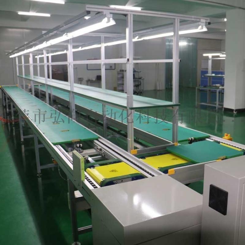 电器装配生产线 倍速链流水线 左右循环输送机