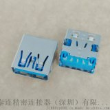 USB 3.0板上型母座 9P 四腳插板 90度DIP 直邊