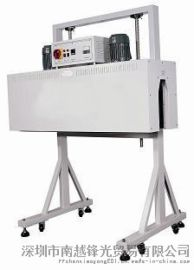 SM-1230X标签收缩机(悬挂式)