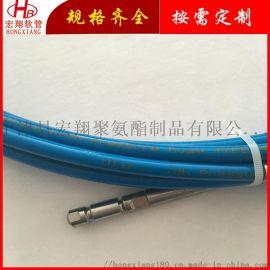 尼龙树脂高压水清洗软管,清洗机树脂高压软管