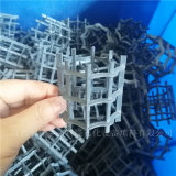 DN38/DN50塑料八柱環CPVC八四內弧環