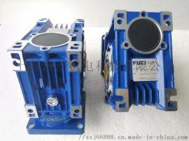 NMRV 涡轮蜗杆减速机噪音低 振动小