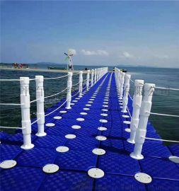 广东厂家直销塑料浮筒网箱养殖 休闲垂钓鱼浮台