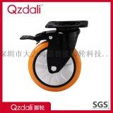 重型烤漆單軸橙色PU腳輪