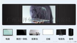 浙江 65寸教学一体机多媒体电子白板