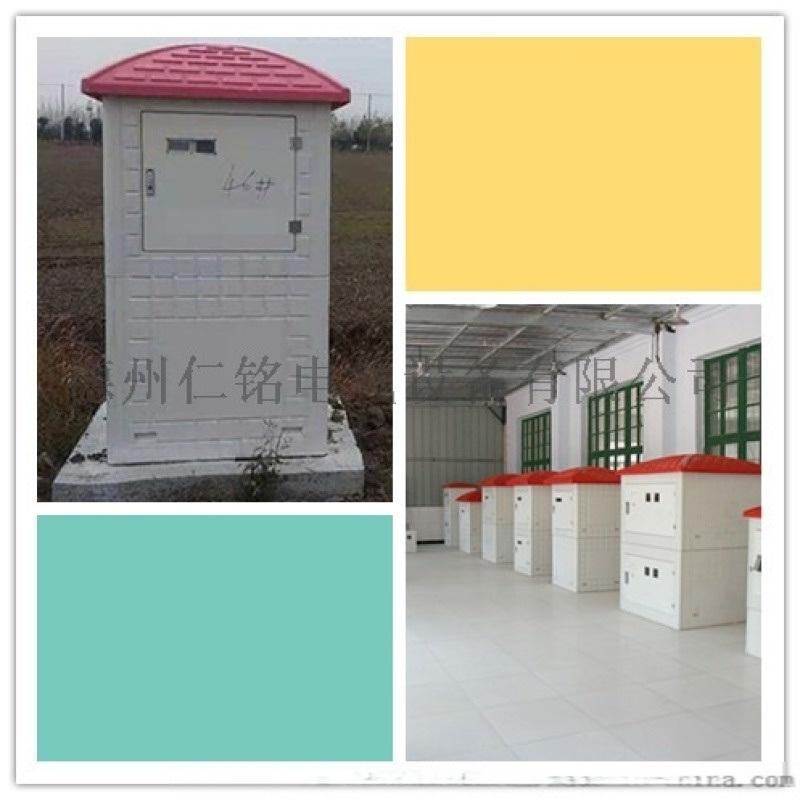 内蒙机井灌溉ic卡控制器生产品牌商