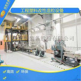 供应增强改性混合挤出造粒生产线设备