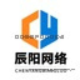 青岛辰阳客服业务外包,即墨专业客服服务中心