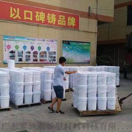环氧改性硅氧烷沥青防腐防水涂料-隧道防腐