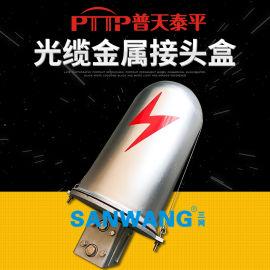 ADSS/OPGW光缆接头盒(24芯 两进两出)