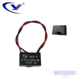 电磁继电器 铣床机 RC组件电容器MCR-P 0.47uF+R200/2W/250V