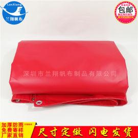 全国供应:夹网布,刀刮布,网格布,质量好价格低!