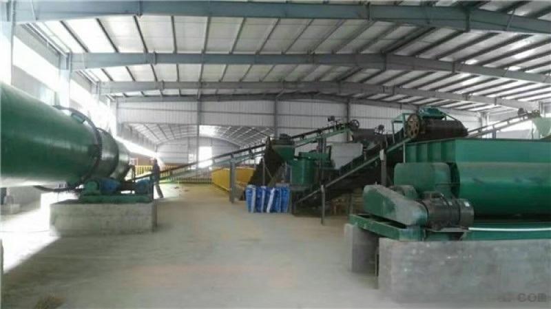 雞糞有機肥成套設備 年產1-3萬噸雞糞有機肥生產線設備