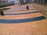 廣州譽臻彩色藝術壓花地坪材料銷售及施工報價