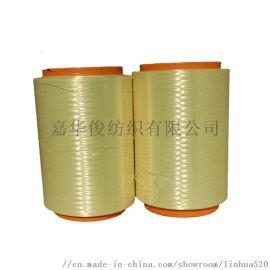 芳纶长丝电缆填充丝防火芳纶线耐高温密封填充芳纶丝