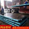 耐高溫耐腐蝕堆焊耐磨板 規格齊全 按圖製作