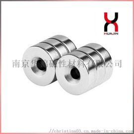 钕铁硼强力打孔磁铁 圆形方形沉头孔 通孔强磁