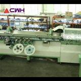 雙面雙色印刷作業本生產機器