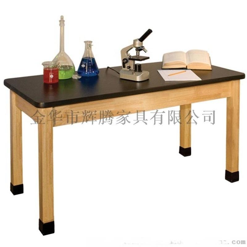 实验室桌椅工厂直营 可定制