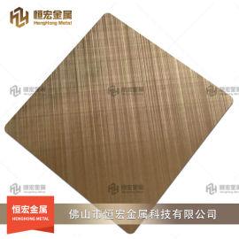 304不锈钢彩色板201不锈钢拉丝酒店装饰板蚀刻板