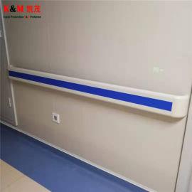 走廊扶手 PVC扶手 过道靠墙防撞扶手