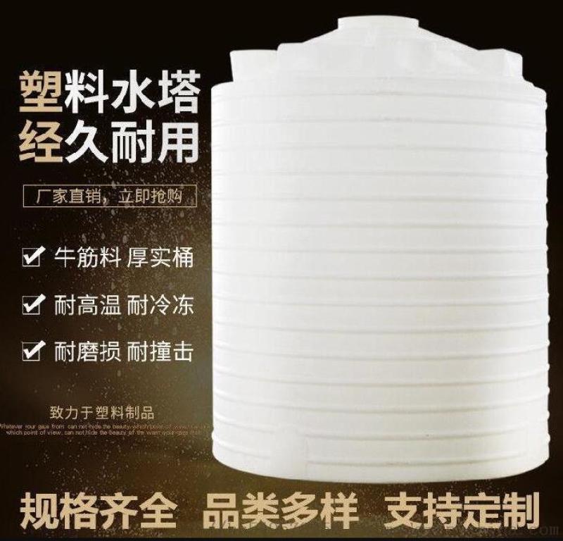 重庆污水处理设备20吨塑料箱PE塑料罐