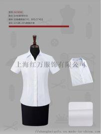 上海红万衬衫定制 长袖短袖衬衫 制服衬衫