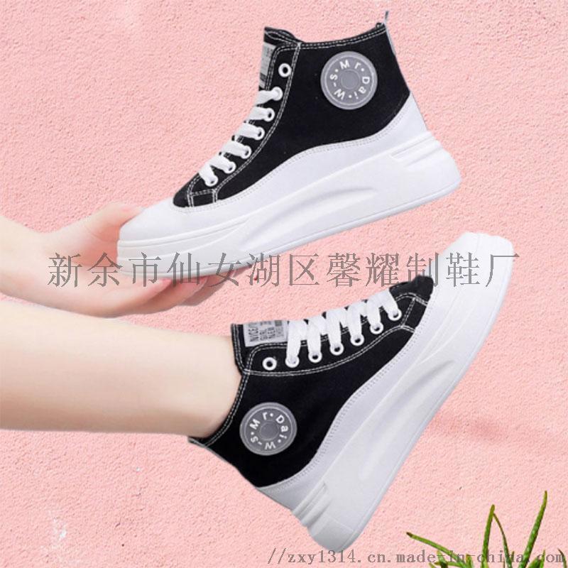 港風高幫帆布鞋女新款內增高厚底運動板鞋學生潮