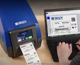 贝迪i5100实验室低温标签打印机