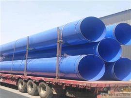 居民供水专用内外涂塑复合钢管