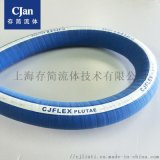 风力发电硅胶管 耐高温硅胶软管PLUTAE