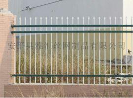 现货供应锌钢护栏 社区PVC围栏