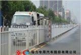 城市公路五十铃护栏清洗车