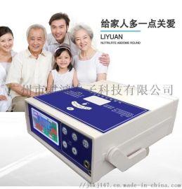 衡通仪-氢分子理疗仪-负离子养生仪-氢水健康仪
