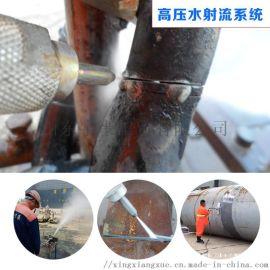 油罐化工用水切割机超高压水切割机厂家便携式高压水刀