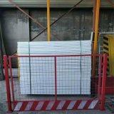 基坑护栏网 临边隔离护栏 电梯井口护栏