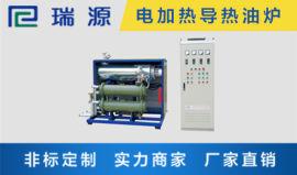 定制环保行业反应釜加热 电导热油锅炉