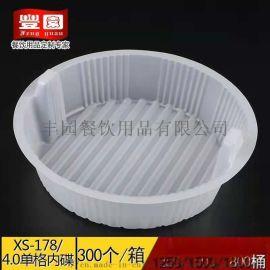 一次性餐盒。粉面打包盒  产品内碟