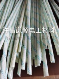 2715黄腊管聚氯乙烯玻璃纤维套管