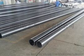 太原衬塑钢管 大同高分子聚乙烯管