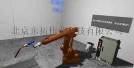 供应工业机器人拆装VR仿真软件