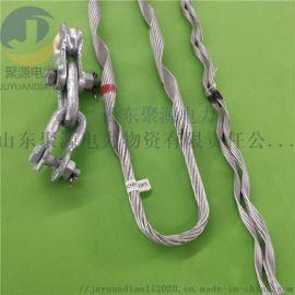 ADSS光缆预绞式耐张线夹 光缆耐张金具串