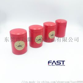 圆柱茶叶铁罐马口铁包装罐
