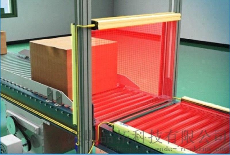 測量光幕 高精度測量檢測光柵 體積尺寸計數光幕