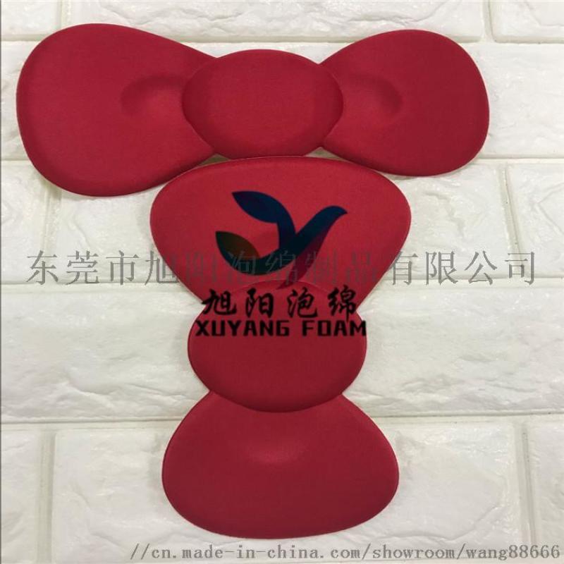 压纹EVA垫片eva热压成型EVA冷压泡棉制品