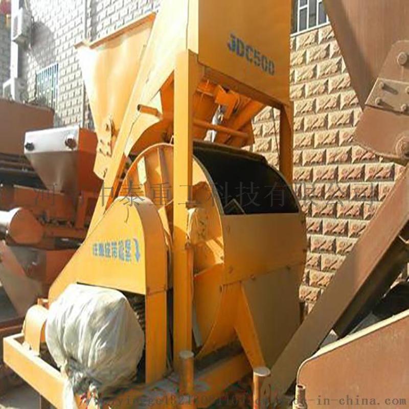 河南中泰重工混凝土单卧轴强制搅拌机