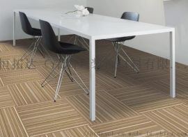 拼块地毯的沥青底PVC底有什么区别?